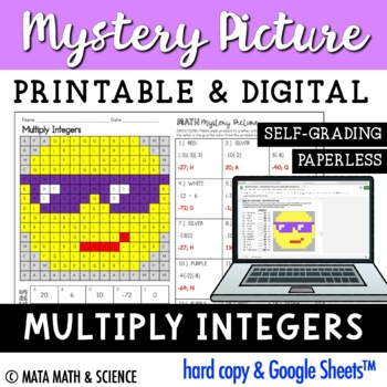 Multiplying Integers: Solve + Color Mystery Picture (Emoji)
