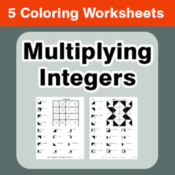 Multiplying Integers - Coloring Worksheets
