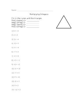 Multiplying Integers Practice Sheet