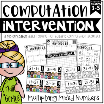 Multiplying Mixed Numbers {a Problem of the Day Intervention}