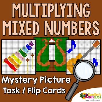 Multiplying Mixed Numbers Task Cards/Flip Cards Mystery Pictures