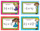 Fraction Task Cards - Multiplying Mixed Numbers - SCOOT