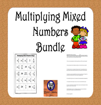 Multiplying Mixed Numbers Package