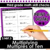 Multiplying Multiples of 10