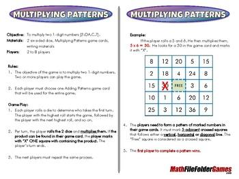 Multiplying Patterns - 3rd Grade Math Game [CCSS 3.OA.C.7]