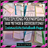 Multiplying Polynomials Foldable Page