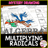 Multiplying Radicals Mystery Drawing