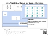 Multiplying Rational Numbers Math Board