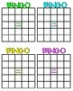 Multiplying Rational Numbers (Positive & Negative Fractions/Mixed Numbers) Bingo