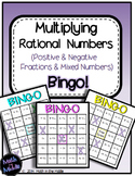 Multiplying Rational Numbers (Positive & Negative Fractions/Mixed Numbers) Bingo