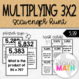 Multiply Whole Numbers: Word Problems SCAVENGER HUNT TASK CARDS! (5.3B)
