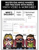 Multiplying Whole Numbers and Fractions with Models Math Video and Worksheet