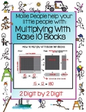 Multiplying With Base Ten Blocks:  2 Digit by 2 Digit