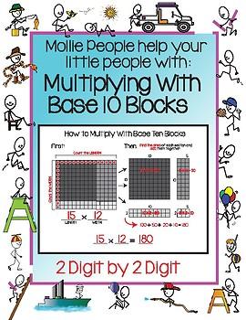 Multiplying With Base Ten Blocks:  2 Digit by 2 Digit