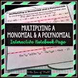 Multiplying a Monomial and a Polynomial Foldable Page