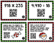 Multiplying and Dividing Christmas Task Cards with QR Codes *Freebie!*