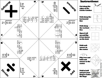 Multiplying and Dividing Decimals Practice Activities 4th 5th 6th Grade