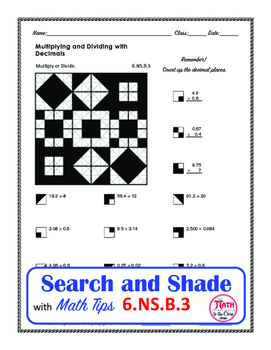 Multiplying and Dividing Decimals Coloring Search and Shade