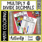 Fall Math Multiplying and Dividing Decimals Coloring Page