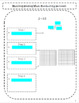 Multiplying and Dividing Decimals Differentiated Interactive Notes BUNDLE