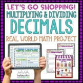 Multiplying and Dividing Decimals Project | Distance Learning | Google Classroom