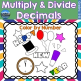 Multiplying and Dividing Decimals Math Practice   New Year