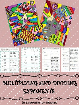 Multiplying and Dividing Exponents - Coloring Activities - Two in One - Bundle