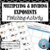"MULTIPLYING & DIVIDING EXPONENTS - ""MATH MATCH"" CUT AND PASTE ACTIVITY"