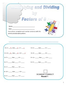 Multiplying and Dividing Factors 2 thru 11