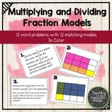 Multiplying and Dividing Fraction Models