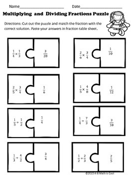 Multiplying and Dividing Fractions Puzzle