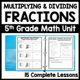 Multiplying and Dividing Fractions, 15-Day 5th Grade Bundl