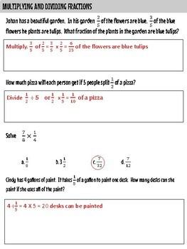 Multiplying and Dividing Fractions Assessment
