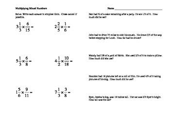 Multiplying and Dividing Fractions Practice Sheet Set Homework