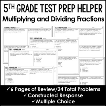 "Multiplying and Dividing Fractions Word Problems - ""No Prep"" Test Prep"