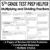 """Multiplying and Dividing Fractions Word Problems - """"No Prep"""" Test Prep"""