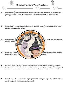 Multiplying and Dividing Fractions Word Problems Worksheet with Answer KEY