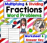 Multiplying and Dividing Fractions Word Problems Worksheet
