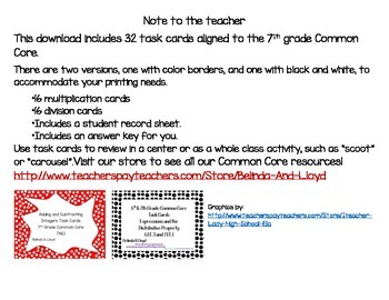 Multiplying and Dividing Integers 7th Grade Common Core Aligned 7.NS.A.2