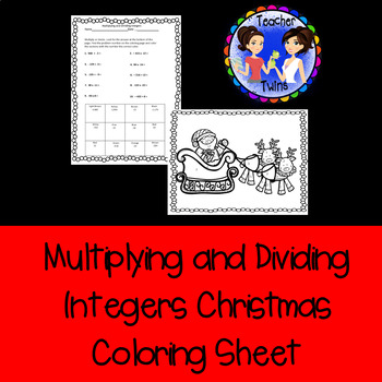 Multiplying and Dividing Integers Christmas Coloring Sheet