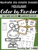 Multiplying and Dividing Integers HALLOWEEN Color by Number