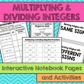Multiplying and Dividing Integers Interactive Notebook