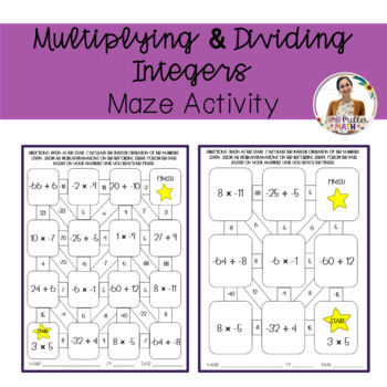 Multiplying and Dividing Integers Maze Activity