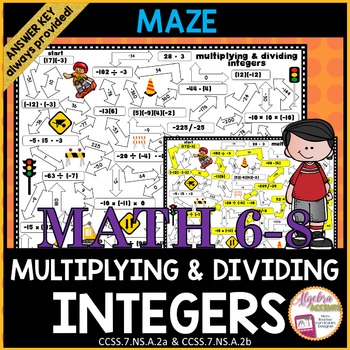 Multiplying and Dividing Integers Maze