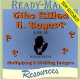 Multiplying and Dividing Integers (Scavenger Hunt)