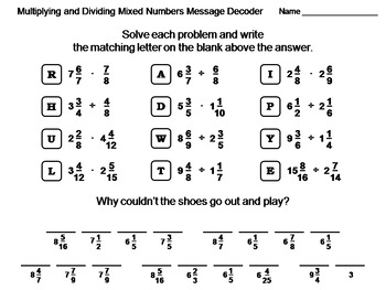 Multiplying and Dividing Mixed Numbers Activity: Math Message Decoder