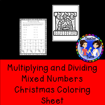 Multiplying and Dividing Mixed Numbers Christmas Coloring Sheet