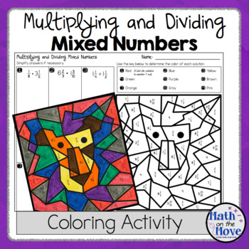 Multiplying and Dividing Mixed Numbers - Coloring Activity