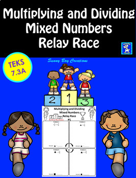 Multiplying and Dividing Mixed Numbers Relay Race