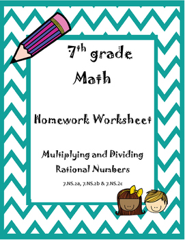 Multiplying and dividing rational numbers by math mom times six tpt ibookread ePUb